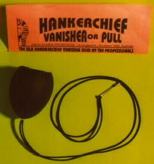 Silk Vanisher/Pull (no silk)