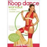 Hoopdance Workout DVD